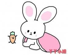 萌萌哒小白兔怎么画简单又可爱