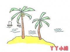 椰子树怎么画涂色 椰子树简笔画图片