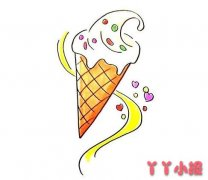 冰淇淋的画法步骤教程涂颜色简单好看