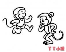 怎么画十二生肖猴子简笔画教程简单可爱