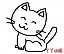 教你怎么画可爱小猫简笔画教程简单可爱