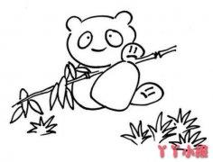 吃竹子的熊猫简笔画画法步骤教程简单