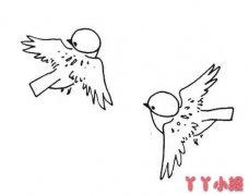 怎么画两只飞翔小鸟简笔画简单可爱