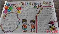 庆祝61儿童节英语手抄报模板简单漂亮
