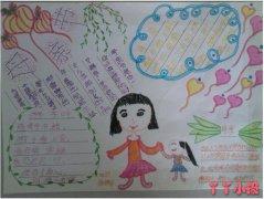 母亲节祝福诗词手抄报模板简单漂亮