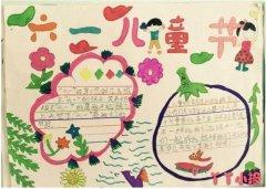 欢度儿童节手抄报怎么画一等奖作品