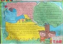 七年级植树节手抄报怎么画获奖