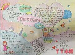 庆祝六一儿童节手抄报图片小学生