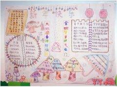 二年级春节由来手抄报的画法 春节手抄报图片