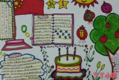 祖国的生日国庆节手抄报怎么画简单又漂亮