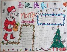 圣诞老人手抄报怎么画简单又漂亮