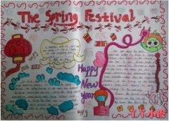 英语春节手抄报怎么画简单又漂亮