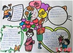 一年级感恩节手抄报内容 感恩节小报简笔画