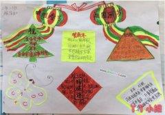 欢度春节手抄报怎么画简单二年级