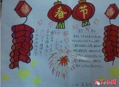 春节鞭炮手抄报怎么画好看一年级