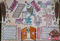 小学生欢度春节手抄报的画法三年级