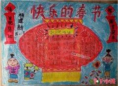 大灯笼快乐的春节手抄报怎么画一年级