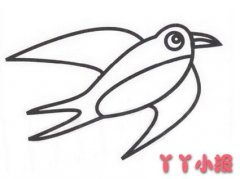 小燕子的画法步骤图教程简单又漂亮