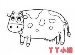 奶牛的画法步骤图教程简单又漂亮