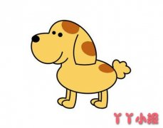 小狗的画法步骤教程涂色简单好看
