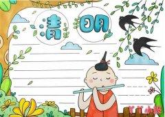 小学生清明节祭英烈手抄报模板简单又漂亮