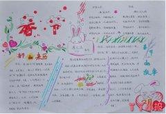 欢度春节手抄报的画法简单又漂亮