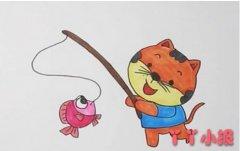 小猫钓鱼的画法步骤涂色简单又好看