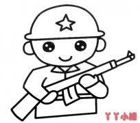 简笔画解放军怎么画涂颜色简单又好看