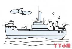 军舰怎么画简单又漂亮涂色 军舰简笔画