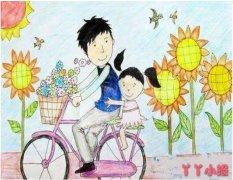 父亲节快乐主题儿童画怎么画简单漂亮
