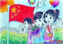 小学生升国旗庆祝六一儿童节水彩画简单漂亮