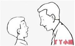 父亲节父子怎么画简单又好看 父亲节简笔画