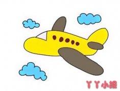 一步一步画飞机简笔画简单又漂亮彩色