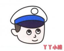 警察头像怎么画带步骤图 警察简笔画