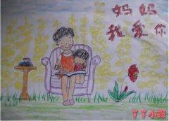 母亲节主题儿童水彩画简单又漂亮