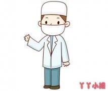 外科男医生怎么画简单又好看 医生简笔画图片