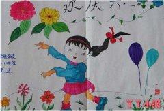 欢庆六一儿童节水彩画简单又漂亮