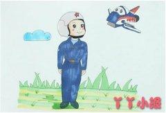 空军的画法步骤涂色 空军叔叔简笔画