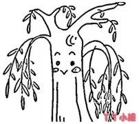 卡通柳树的画法步骤教程 柳树简笔画