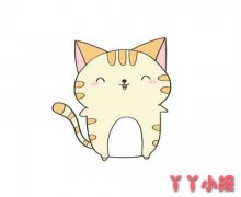 卡通小猫咪的画法步骤图简单又可爱涂色