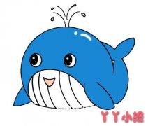 卡通鲸鱼怎么画涂色简单又可爱
