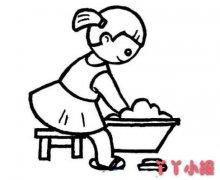 劳动节在家做家务洗衣服简笔画怎么画