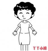 妈妈的画法简单又漂亮 妈妈简笔画图片