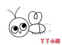 卡通萤火虫怎么画简单又好看带步骤