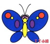 卡通蝴蝶怎么画简单又漂亮涂颜色