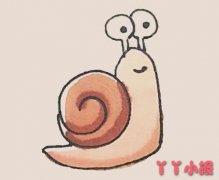 卡通蜗牛涂色怎么画简单可爱带步骤图