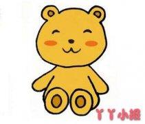 小熊娃娃的画法步骤图带颜色简单可爱
