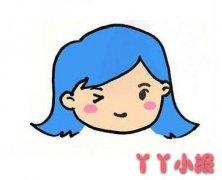 俏皮短发女孩怎么画带步骤图涂颜色