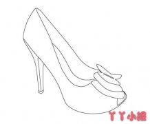女士高跟鞋怎么画简笔画简单漂亮
