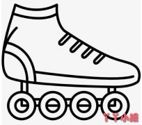儿童滑冰鞋怎么画简笔画简单漂亮